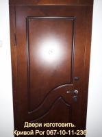 Входные металлические двери,  двустворчатые,  полуторные.