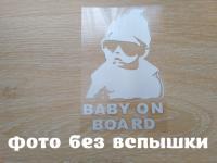 """Наклейка на авто Ребенок в машине""""Baby on board"""" Белая свето, Борисполь, 45 грн"""