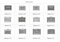Еврозаборы,  евроограждение,  бетонные заборы
