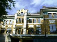Отдельностоящее здание расположенное в центральной части Киева.