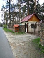 Участок в Буче,  ровный,  4 Га,  лес в Киеве.