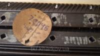 Бичи СК-5М НИВА 70045А-(ростсельмаш)