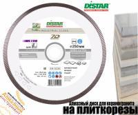 Диск Distar Gres Ultra 7D  для керамогранта на плиткорез