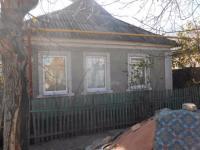 Меняю дом в Донецке на жилье в Харькове