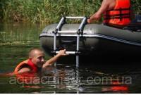 Лестница для купания на лодку купить в Украине