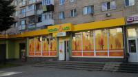 Изготовление и монтаж световых букв Ровно Западная Украина