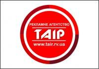 Монтаж демонтаж наружной транспортной световой рекламы Ровно ,  ТАИР