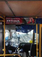 Размещение баннерных растяжек в маршрутных такси Ровно,  ТАИР