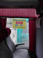 Размещение листовок в маршрутках Ровно Западная Украина,  ТАИР