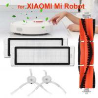Набор для пылесоса Xiaomi Robot- Hepa фильтр основная и боковая щетки