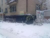 Продается помещение 45 м. кв. Киевский район, Донецк