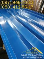 Профнастил синего цвета, купить синий профлист, Ral 5005