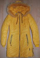 Продам б\у женское подростковое зимнее жёлтое болоньевое пальто