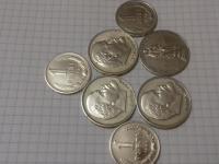 Монеты 1 рубль СССР 1967г.