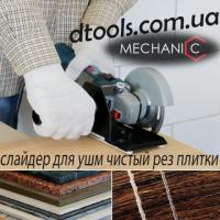 Насадка для УШМ Slider 90 Mechanic рез без сколов