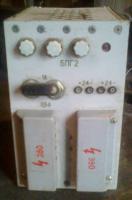 Блок питания газовый БПГ-2,  БП-2