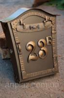 Кованый почтовый ящик с номером дома