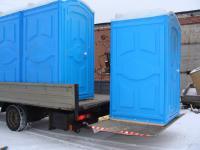 Биотуалеты, рукомойники, мусорные контейнера аренда,  обслуживание