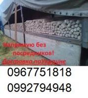 Виноградные столбики, Беляевка, 75 грн