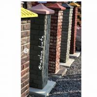 Компания Наша Хата - виробник бетонних виробів з 2005 року.