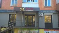 Брендування вікон,  вхідної зони,  фасаду торгової точки, Ровно, 100 грн