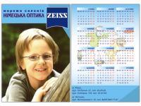 Настільні,  перекидні,  кишенькові,  настінні календарі під замовлення, Ровно, 10 грн
