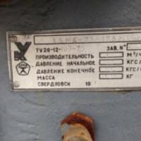 Новый компрессор для газа 1, 6МК, Полтава, 1 грн