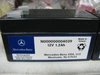Аккумулятор дополнительный Mercedes:  N000000004039