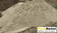Пісок торфокрихта Луцьк доступна ціна доставка