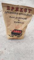 Бумажные мешки для древесного угля