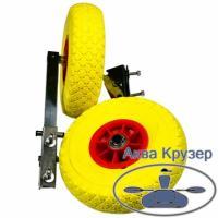 Транцевые колеса нержавейка пенополиуретановые для лодки ПВХ